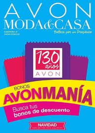 Campaña 17 - Moda & Casa 2016
