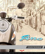 Ofertas de Yamaha Motors, Yamaha Fino