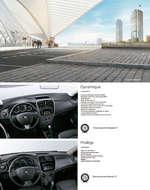 Ofertas de Renault, Renault Logan