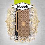 Ofertas de Haceb, Refigeración