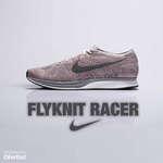 Ofertas de Nike Store, Nike FlyKnit