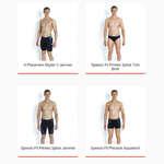 Ofertas de Speedo, Swimwear Hombres